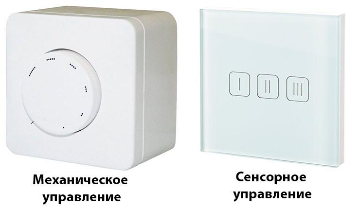 Способы управления регулятором для вентиляции