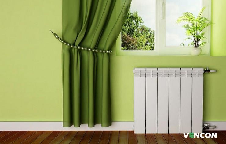 printsipy-pravilnogo-razmescheniya-radiatora-otopleniya-1.jpg