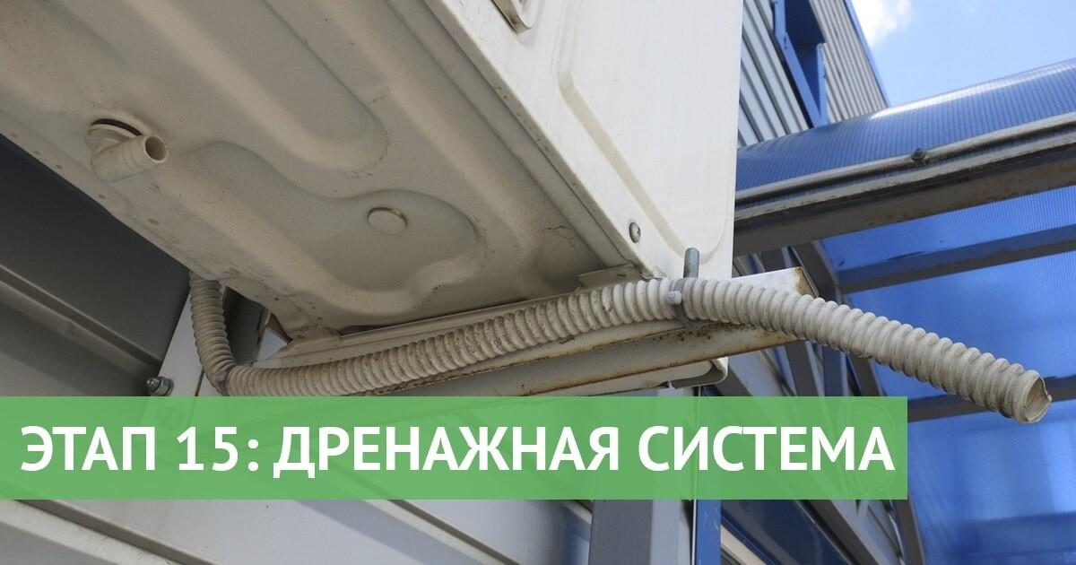 Установка кондиционеров законность монтаж кондиционера краснодар